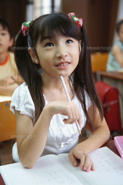 発育の早い巨乳小中学生に萌える人 11xvideo>1本 YouTube動画>21本 ニコニコ動画>5本 ->画像>200枚
