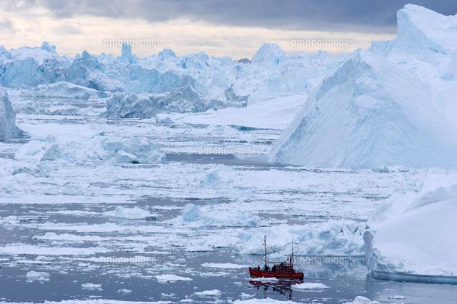 Fishing boat near icebergs 20025204234 for Fishing spots near me no boat