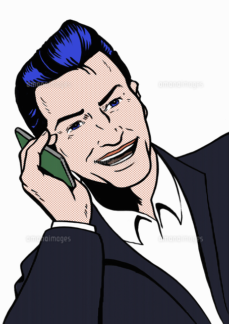 Happy businessman talking on the phone (c)Jacquie Boyd/Ikon Images