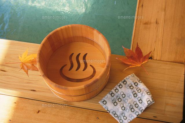 風呂 風呂桶 : 温泉と風呂桶と手ぬぐい(c)Takako ...