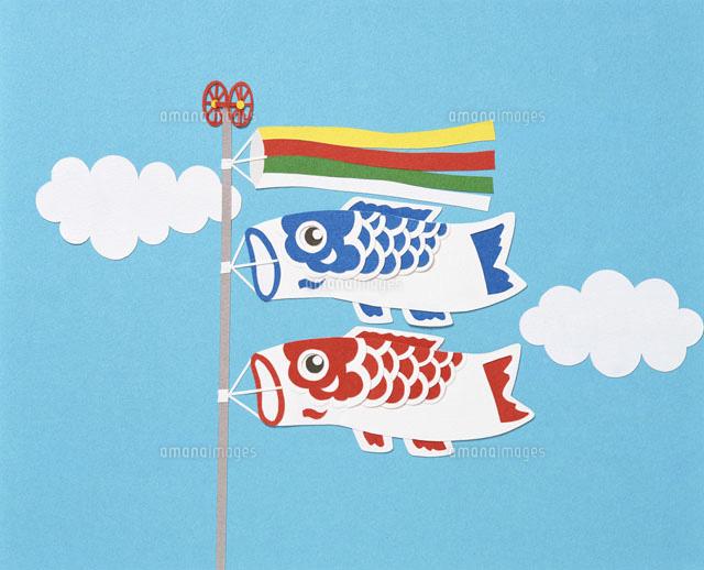 すべての折り紙 兜 折り紙 : 鯉のぼり ペーパークラフト(c ...