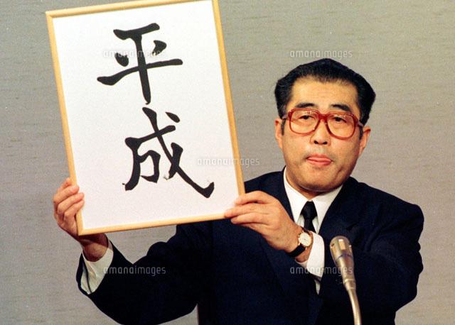 NHKスペシャル「AIに聞いてみたどうすんのよ!?ニッポン」★11 [無断転載禁止]©2ch.net->画像>31枚