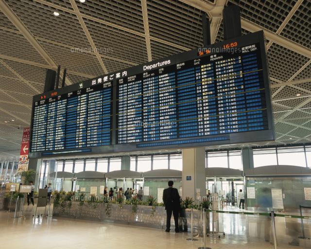 成田空港ターミナル1出発案内板