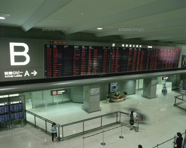 成田空港第2ターミナル 到着ロビー[25083038534]| 写真素材 ...