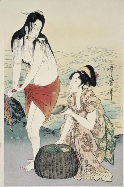 浮世絵 歌麿 あわび取り (c)MACHIRO TANAKA/SEBUN PHOTO
