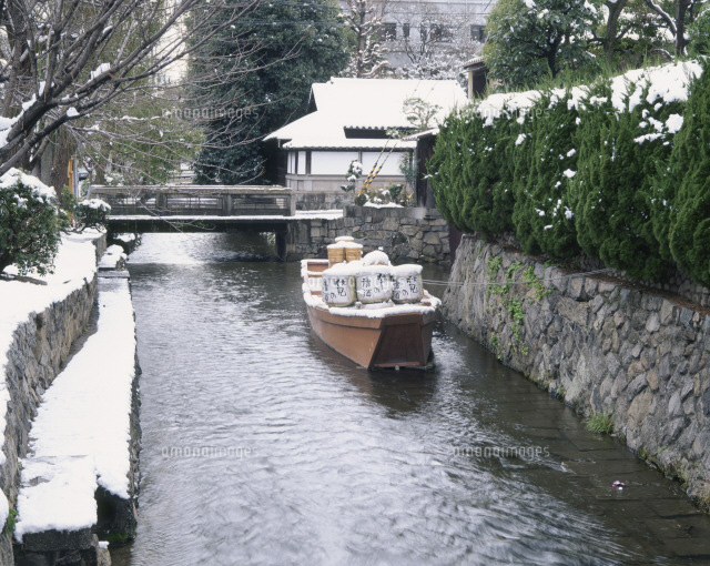 高瀬川一ノ船入跡・雪の ...