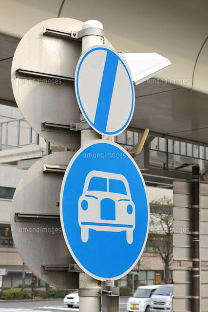 ライトボックスに入れる 道路標識 自動車専用道路[25959004684]| 写真素材・ストック
