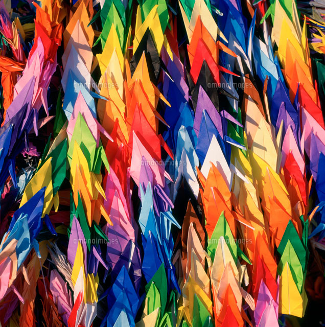 すべての折り紙 折り紙 千羽鶴 : 作品の本使用には料金が発生 ...