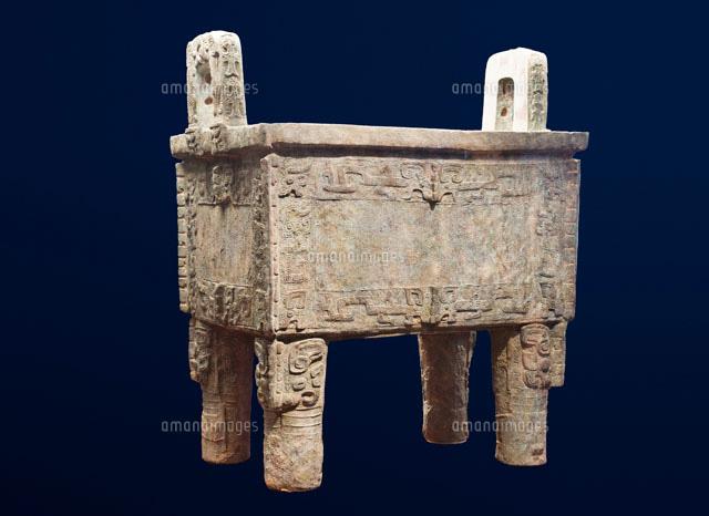 殷墟の画像 p1_31
