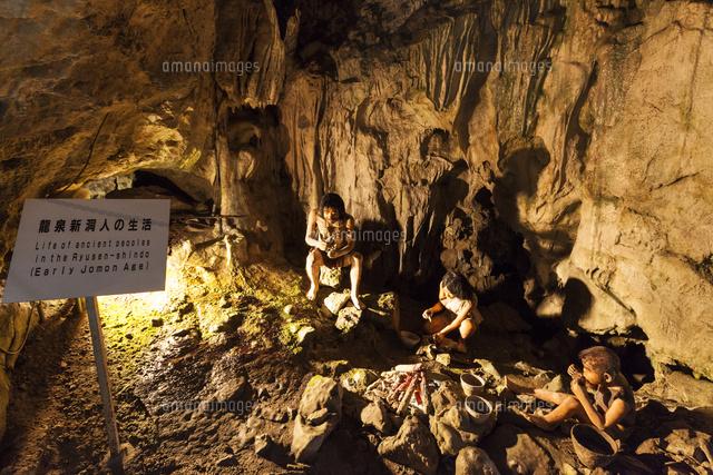 龍泉洞内(龍泉新洞人の生活) (c)TADASHI MINOWA/SEBUN PHOTO