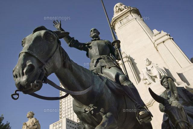 Don Quixote Sancho Panza Cervantes Statuejpg  Apps Directories