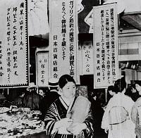 rekishi1938nenのニュース・スポ...