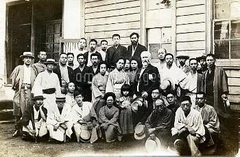 1907年 日本社会党 来日したケア・ハーディーの歓迎会 幸徳秋水 片山潜【要事前申請】