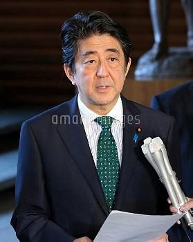 噴火)首相囲み 【要事前申請】