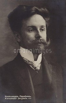 LLE815110 Portrait of Alexander Skrjabin (b/w photo) by Russian Photographer, (19th century); Privat