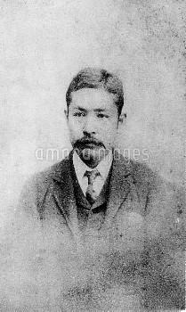 夏目漱石 小説家 英文学者 夏目金之助 見合い写真 明治27年3月写