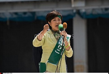 Yuriko Koike, a Liberal Democratic Party lawmaker and former defense minister deliver speech to peop