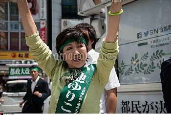 Yuriko Koike, a Liberal Democratic Party lawmaker and former defense minister greets people before s