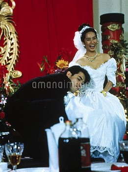 1993 - The Wedding Banquet - Movie Set