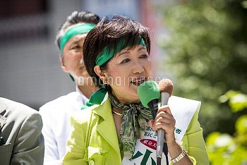 Tokyo Gubernatorial Election 2016 - Yuriko Koike