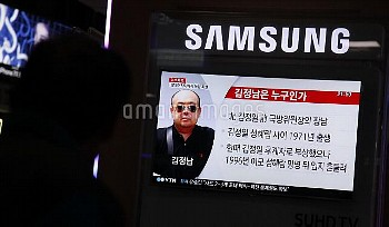 SEOUL, Feb. 14, 2017 News program about the death of Kim Jong Nam, the older half-brother of the DRP