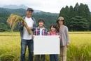 農業体験をする家族