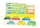 お店と道路 賑やかな街のイラスト