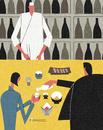 和食料理店で食事をする男女