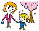 桜と入学式のイメージ