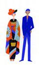 着物の女性とスーツの男性
