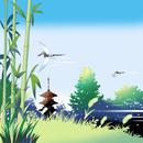 寺の見える竹林と野原