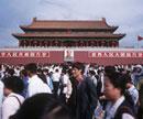 Mao portrait,gate of heavenly peace