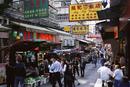Shops and market stalls on Gage Street, Mid Levels, Hong Kong Island, Hong Kong, China, Asia