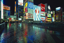 Neon signs of the Nippombashi District at night, Osaka, Japan, Asia