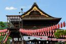 Zenkoji Temple (善光寺)