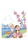 梅の花と家族