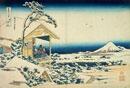 冨嶽三十六景 礫川雪の旦
