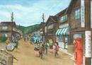 昭和のくらし 縄跳びで遊ぶ団地の子供達