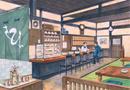 懐かしい昭和の小料理屋