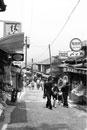 清水寺への坂道 昭和28年