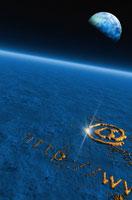 地表に描かれたアットマークとURLと星(青) 合成