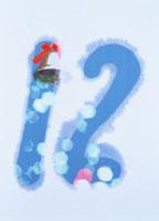 数字12とクリスマス飾りの合成