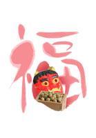福の字と鬼 00380010302| 写真素材・ストックフォト・画像・イラスト素材|アマナイメージズ