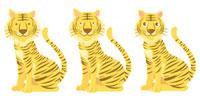 並んだ三匹の虎