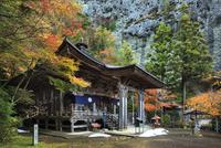 第45番札所岩屋寺の紅葉
