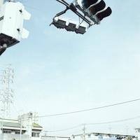 信号機の見える風景