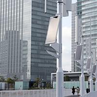 横浜みなとみらい地区に設置された、風力・太陽光発電システム