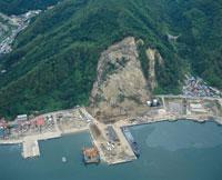 南西沖地震時の洋々荘と奥尻島 空撮 北海道