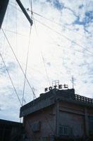 ホテルの看板のシルエット