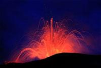 Lava explosion